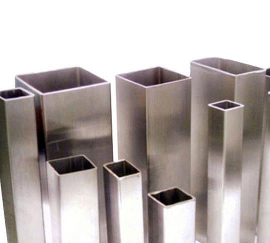 aluminium rectangle pipe