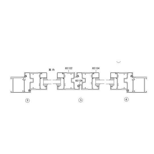 Aluminium Window Extrusion Profiles 60