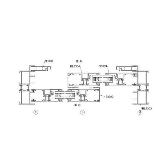 Aluminium Window Sill Profiles 80