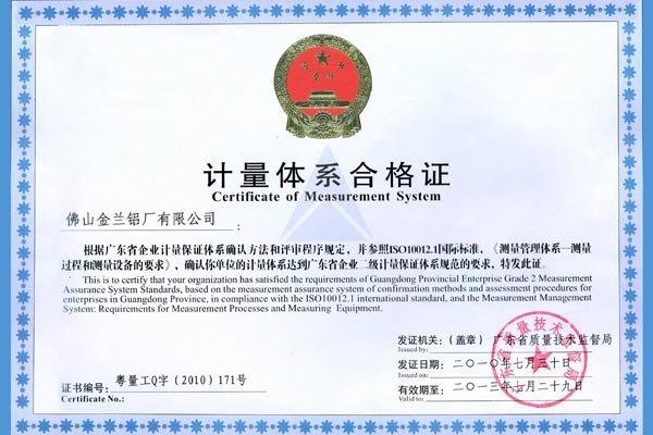 Certificate 26