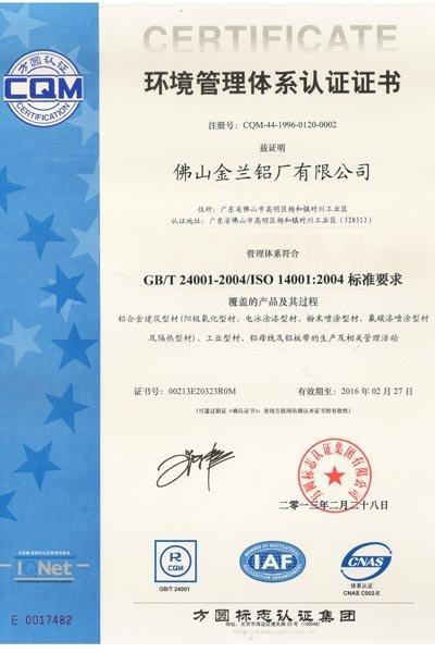 Certificate 21