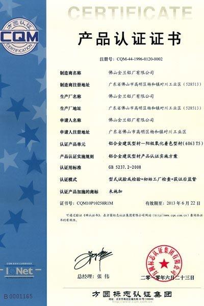 Certificate 22