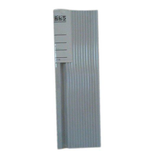 white coating industrial aluminium profile